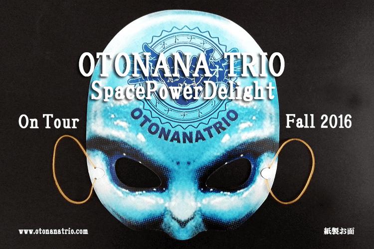オリジナル紙製お面「OTONANA TORIO US2016