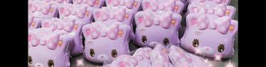 ミュークルドリーミーのお面 桜祭り中止が相次ぎ、売り場を無くしてます。
